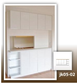 オーダーカウンター下収納【jk05-02】