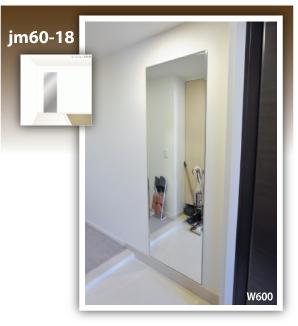 オーダーミラー【jm60-18】