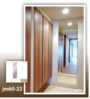 オーダーミラー【jm60-22】