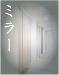 JustPlan【ミラー】